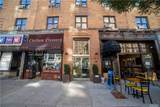 312 West 23rd Street - Photo 1