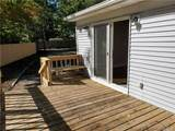 531A Canal Road - Photo 15