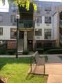 521 156th Street - Photo 22