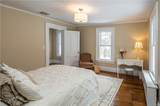 33 Sleepy Hollow Road - Photo 23