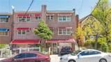 4042 Harper Avenue - Photo 1