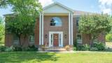 927 River Point Drive - Photo 1