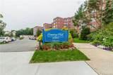 1255 North Avenue - Photo 13