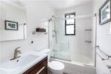 2550 Independence Avenue - Photo 11