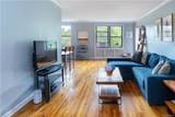 2550 Independence Avenue - Photo 2