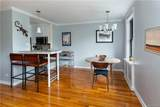 2550 Independence Avenue - Photo 4