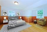 12 Whig Road - Photo 18