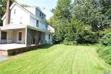 4623 Westminster Road - Photo 5