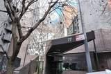 77 Bleecker Street - Photo 31