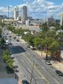 300 Mamaroneck Avenue - Photo 2