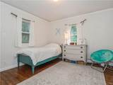 362 Old West Point Road - Photo 13