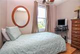 88 Kings Ferry Road - Photo 19