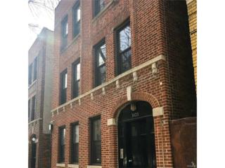 1421 Rowland 1R, Bronx, NY 10461 (MLS #4711394) :: William Raveis Legends Realty Group