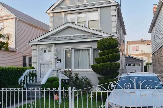 119-17 179th Street, Jamaica, NY 11434 (MLS #3241802) :: Signature Premier Properties