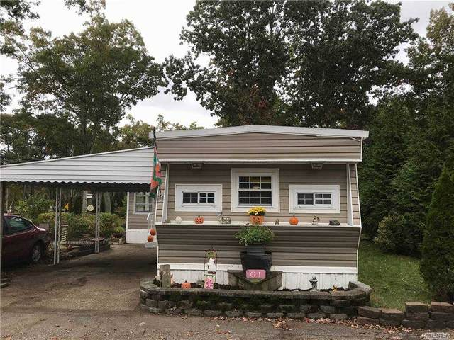 658-G1 Sound Avenue, Wading River, NY 11792 (MLS #3262577) :: McAteer & Will Estates | Keller Williams Real Estate