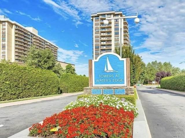 17-85 215th Street 4P, Bayside, NY 11360 (MLS #3267541) :: McAteer & Will Estates | Keller Williams Real Estate