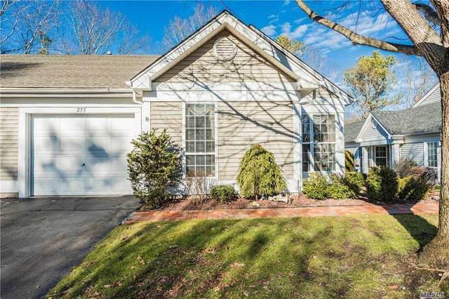 255 Glen Drive, Ridge, NY 11961 (MLS #3279286) :: Mark Boyland Real Estate Team