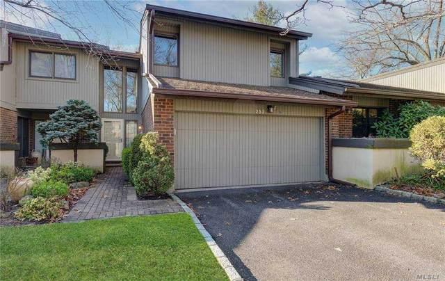 253 Hamlet Drive, Jericho, NY 11753 (MLS #3282362) :: Mark Boyland Real Estate Team