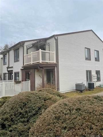370 Clubhouse, Coram, NY 11727 (MLS #3290960) :: William Raveis Baer & McIntosh
