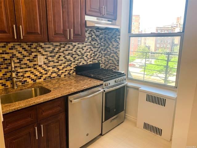 110-34 73 Road 4H, Forest Hills, NY 11375 (MLS #3302787) :: Mark Seiden Real Estate Team