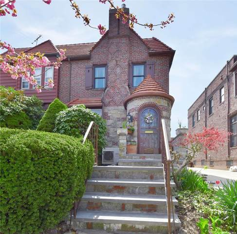 217-12 48th Avenue, Bayside, NY 11364 (MLS #3306000) :: Signature Premier Properties