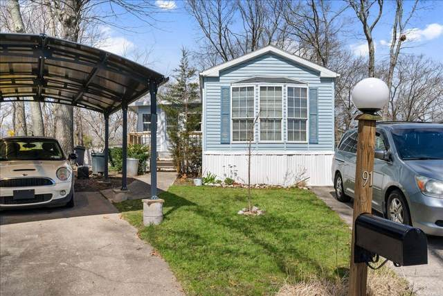 1661- 91 Old Country Rd, Riverhead, NY 11901 (MLS #3306621) :: McAteer & Will Estates | Keller Williams Real Estate