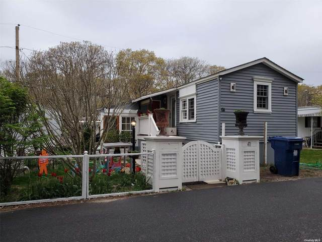 620 Montauk, Westhampton Bch, NY 11978 (MLS #3309738) :: Carollo Real Estate