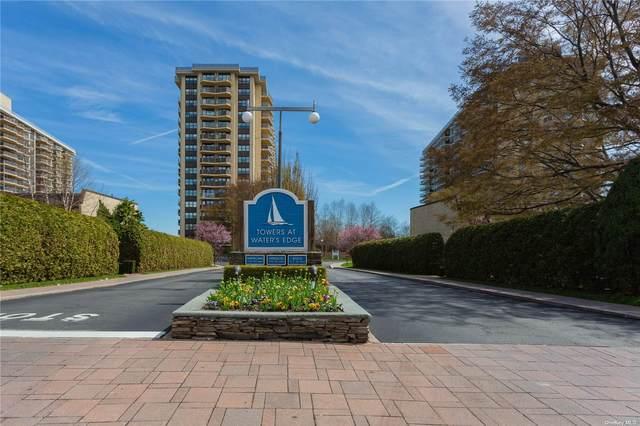 18-15 215th Street 3L, Bayside, NY 11360 (MLS #3327002) :: Cronin & Company Real Estate