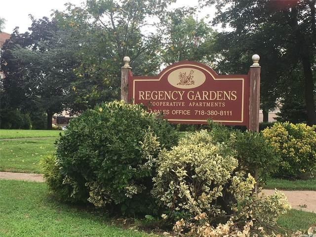 141-24 78 Street 1A, Kew Garden Hills, NY 11367 (MLS #3340643) :: Laurie Savino Realtor