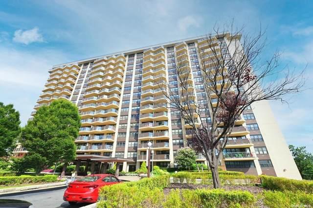 18-05 215th St 7E, Bayside, NY 11360 (MLS #3341842) :: Cronin & Company Real Estate