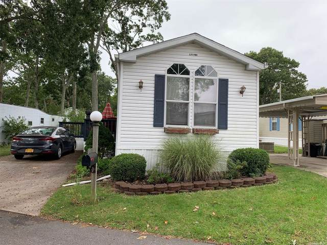 1661-203 Old Country Road, Riverhead, NY 11901 (MLS #3350707) :: Cronin & Company Real Estate