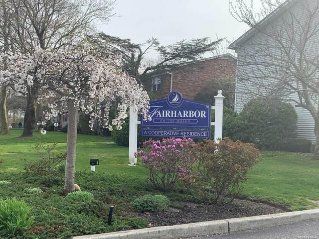 241 Fairharbor Drive #241, Patchogue, NY 11772 (MLS #3352840) :: Signature Premier Properties
