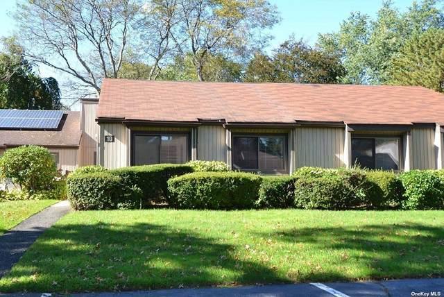 10 Strathmore Gate Drive #10, Stony Brook, NY 11790 (MLS #3354109) :: Signature Premier Properties
