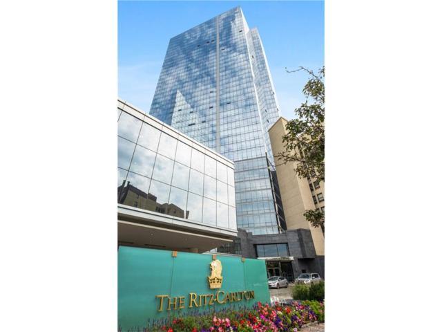 1 Renaissance Square 12A, White Plains, NY 10601 (MLS #4737797) :: Mark Boyland Real Estate Team