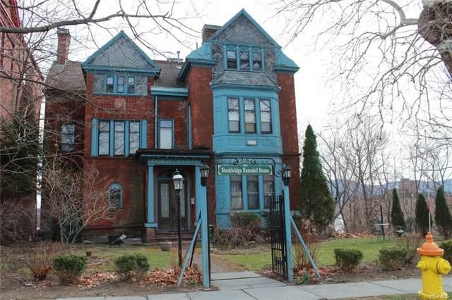 158 Montgomery Street, Newburgh City, NY 12550 (MLS #H6024731) :: William Raveis Legends Realty Group