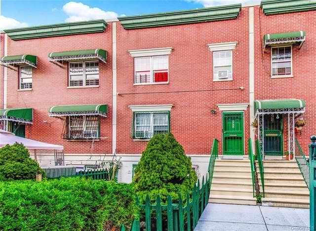 1990 Hughes Avenue, Bronx, NY 10457 (MLS #H6078264) :: RE/MAX RoNIN