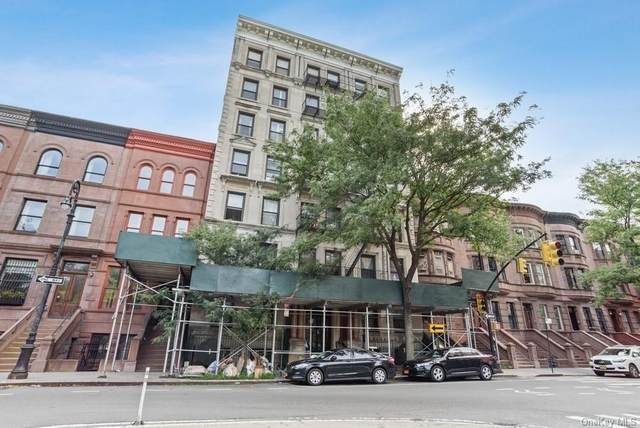 42 W 120th Street 3A, Newyork, NY 10027 (MLS #H6078619) :: Cronin & Company Real Estate