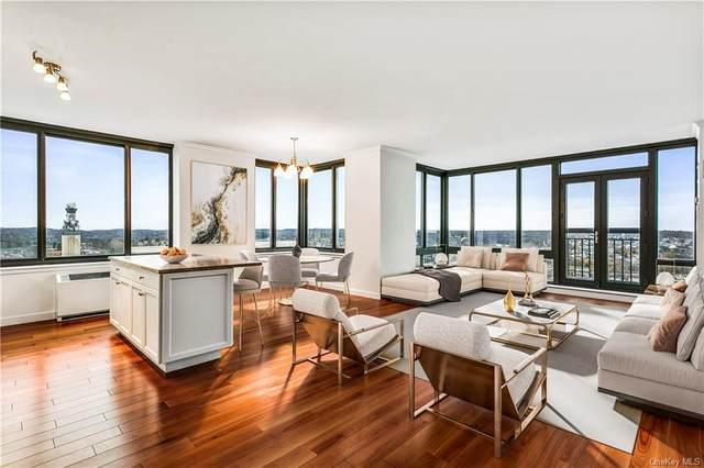 10 City Place 24E, White Plains, NY 10601 (MLS #H6082887) :: Mark Boyland Real Estate Team