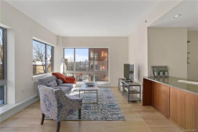 460 W 236th Street 2A, Bronx, NY 10463 (MLS #H6095608) :: Signature Premier Properties