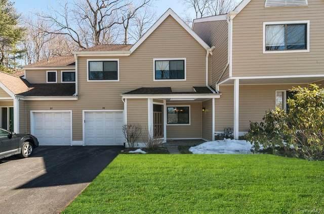 36 Westwood Circle, Irvington, NY 10533 (MLS #H6098802) :: Mark Seiden Real Estate Team