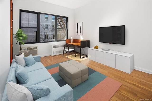 444 E 87th Street 5E, Newyork, NY 10128 (MLS #H6102475) :: RE/MAX RoNIN