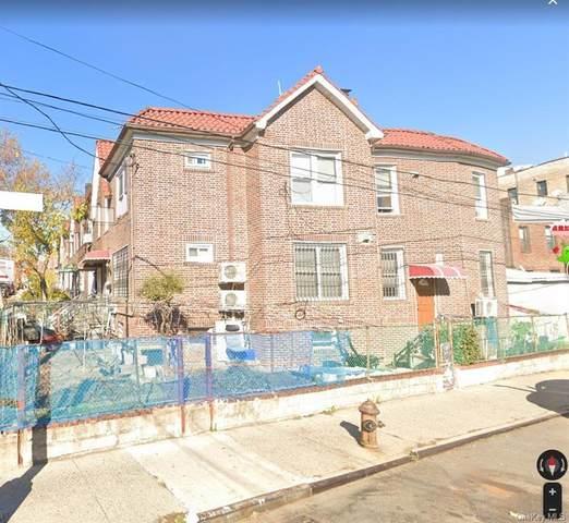 4607 79th Street, Flushing, NY 11373 (MLS #H6107778) :: Signature Premier Properties