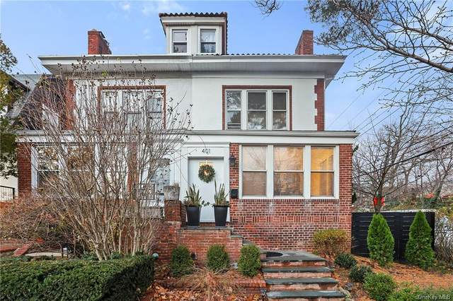 401 W 261st Street, Bronx, NY 10471 (MLS #H6110372) :: Signature Premier Properties