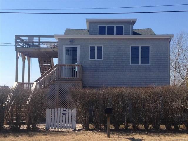 42 Cranberry Drive, Mastic Beach, NY 11951 (MLS #H6112645) :: Corcoran Baer & McIntosh