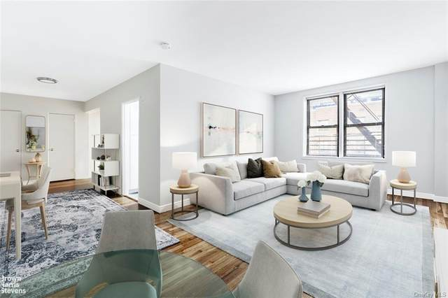 525 W 235th Street 6C, Bronx, NY 10463 (MLS #H6116165) :: Carollo Real Estate