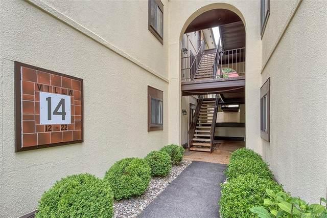 14 Granada Crescent #21, White Plains, NY 10603 (MLS #H6117716) :: Carollo Real Estate