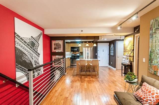 29 W 138th Street 1C, Newyork, NY 10037 (MLS #H6123690) :: RE/MAX RoNIN