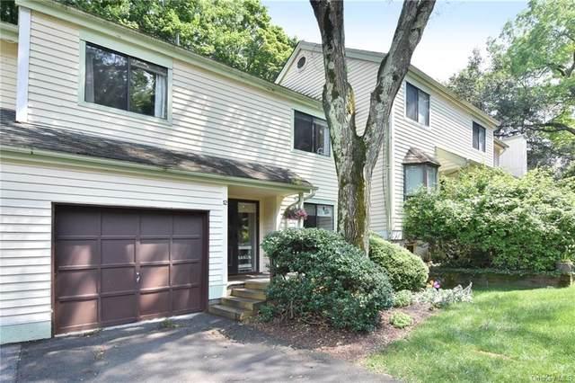 12 Harriman Keep, Irvington, NY 10533 (MLS #H6129631) :: Mark Seiden Real Estate Team