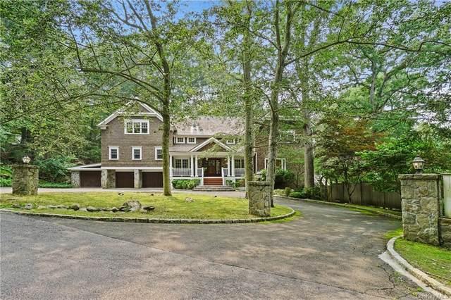 1 Mayberry Lane, Chappaqua, NY 10514 (MLS #H6129914) :: Mark Seiden Real Estate Team