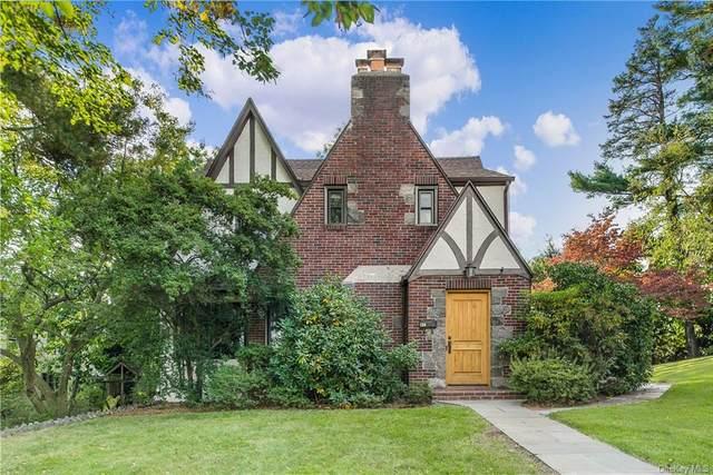 150 Harvard Drive, Hartsdale, NY 10530 (MLS #H6131869) :: Mark Boyland Real Estate Team